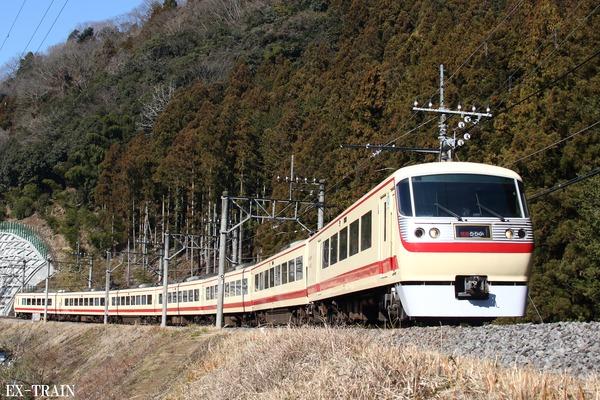 EC5A8214-