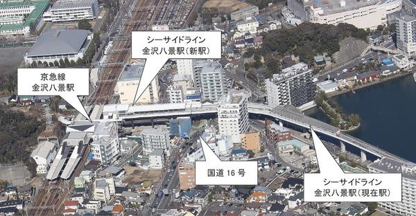 kanazawahakkei