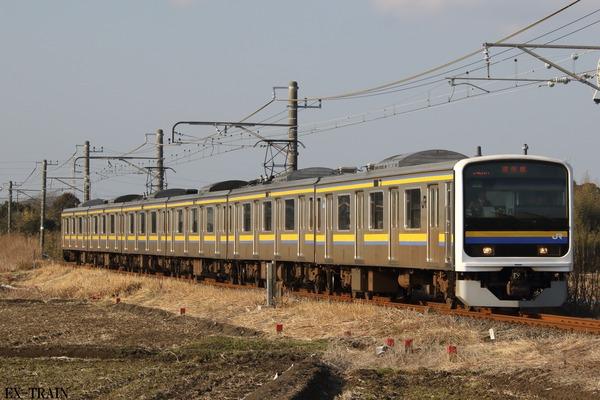 EC5A9313