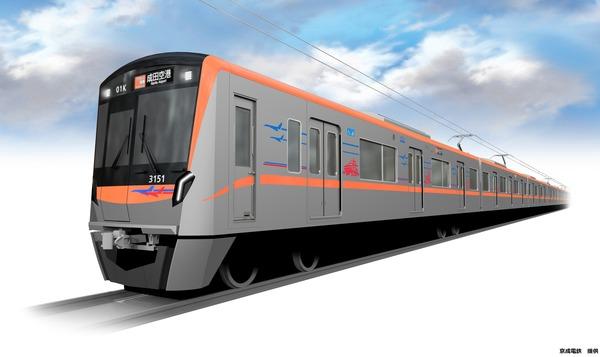3100形新造車両リリース1枚目【車両】