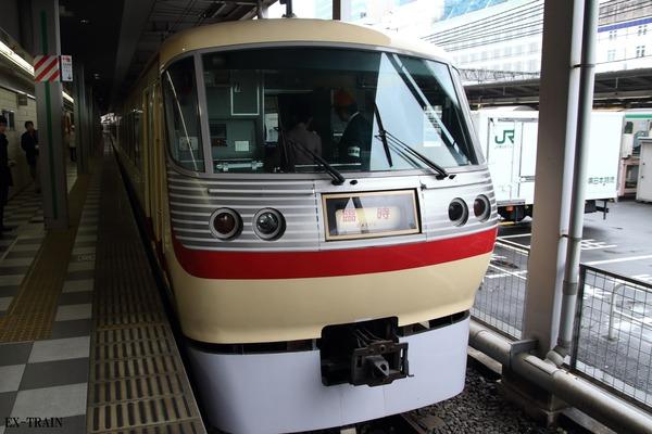 EC5A9083