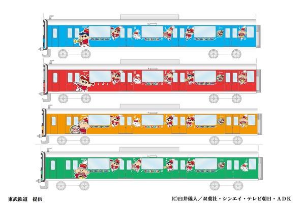 2-5編成目(東武鉄道提供)