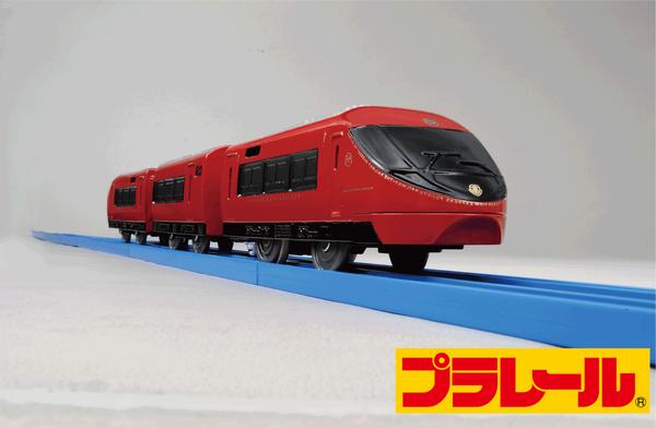 2907【プレス】富士山ビュー特急プラレール先行販売(画像①)