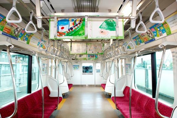 電車内絵画展