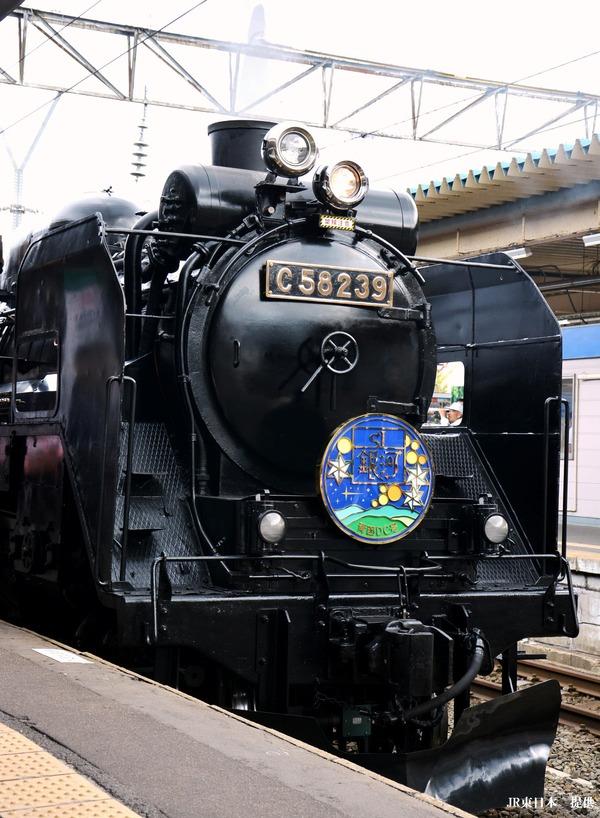青森駅在線