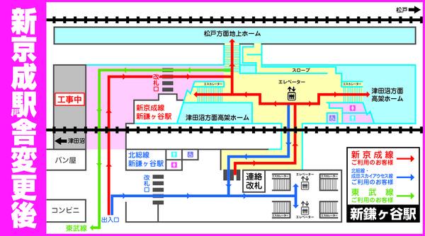 新鎌ヶ谷駅 修正済みMAP 2019.04.26