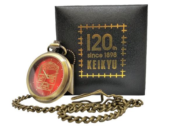 京急2100型1