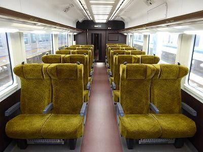 yellow-seat