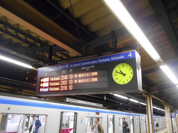 11_行先案内表示装置(かしわ台駅)