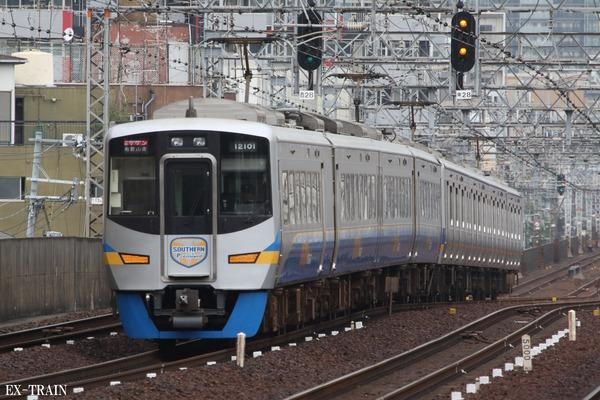 EC5A5493