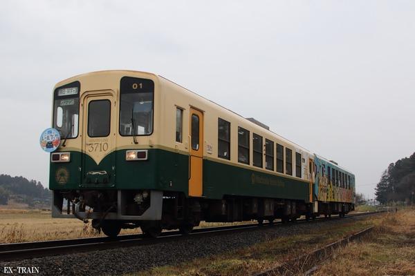 EC5A1060