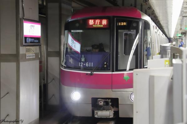 t-AY8I9386