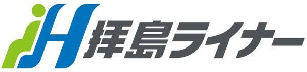 決定版(ロゴ横組み)
