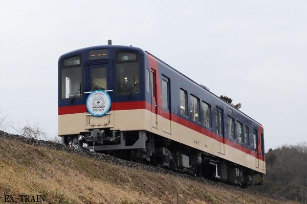 EC5A0928