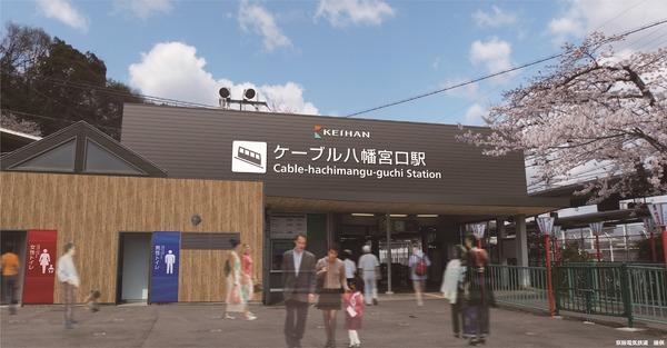 ②ー⑤ケーブル八幡宮口駅
