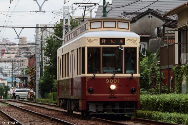 tokyo_MG_7704