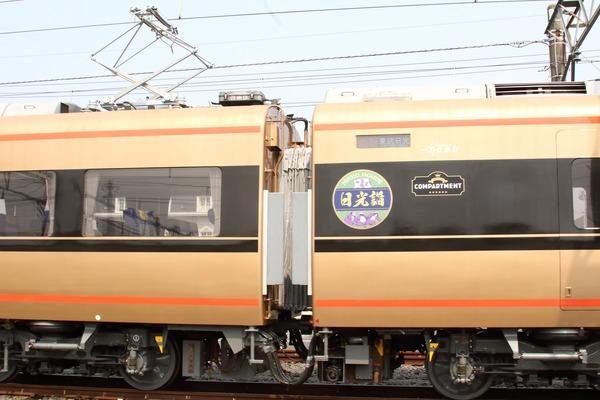 EC5A0426