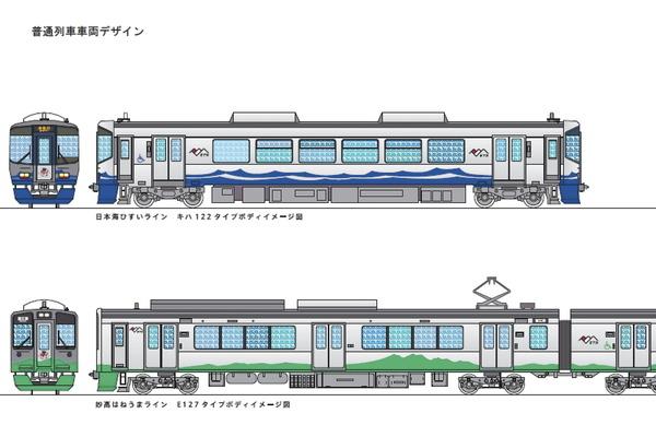 echigo-tokimeki