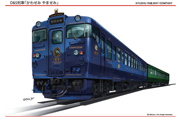 kawasemi-yamasemi