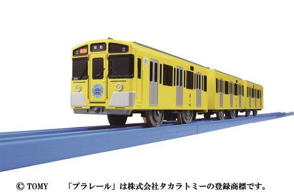 seibu9000