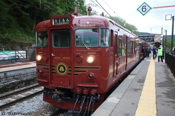 2017-05-13-EC5A7258