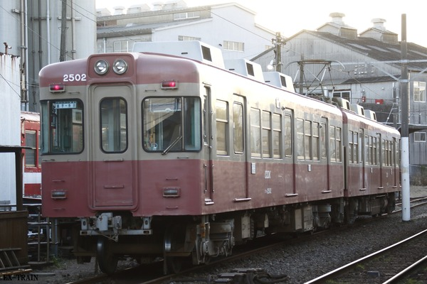 EC5A9500