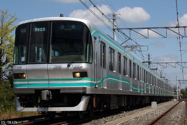 EC5A2191