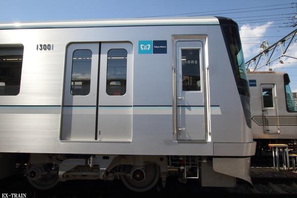 EC5A4268