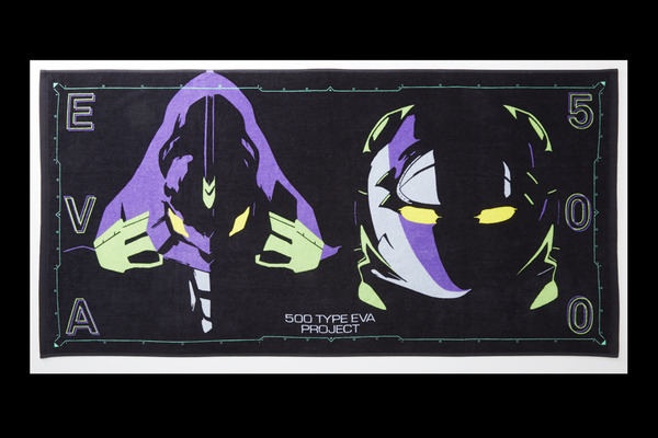 「500 TYPE EVA」オリジナルバスタオル