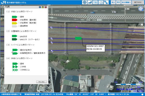 モニタ状態監視装置(列車位置表示)
