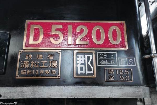 2019-08-01-AY8I3105