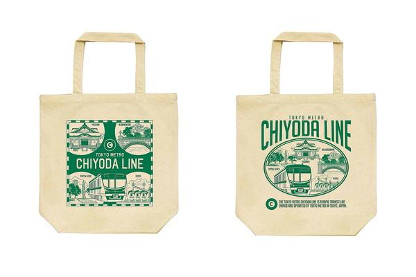 chiyoda-2