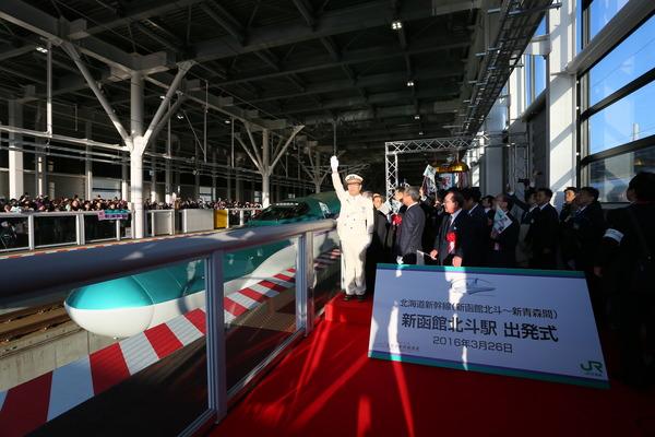 新函館北斗(出発式2)