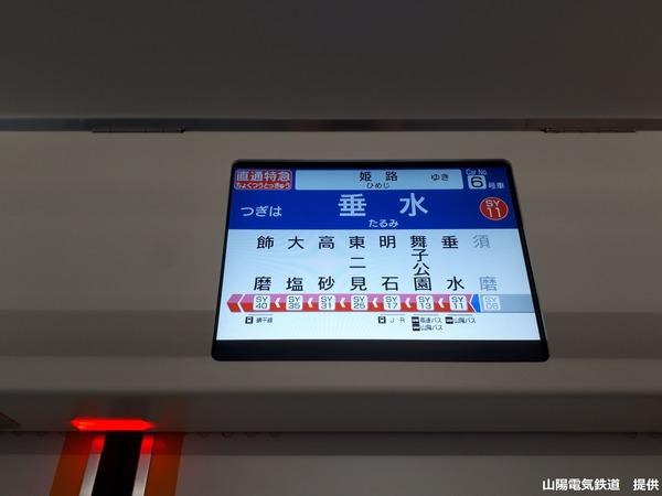 LCD(プレス)