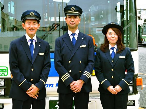 【バス】新制服