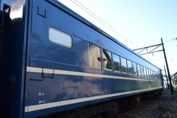 スハフ43 3その2