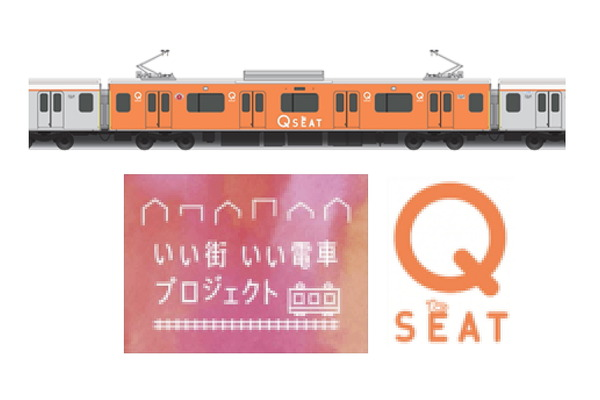 Q-SEAT