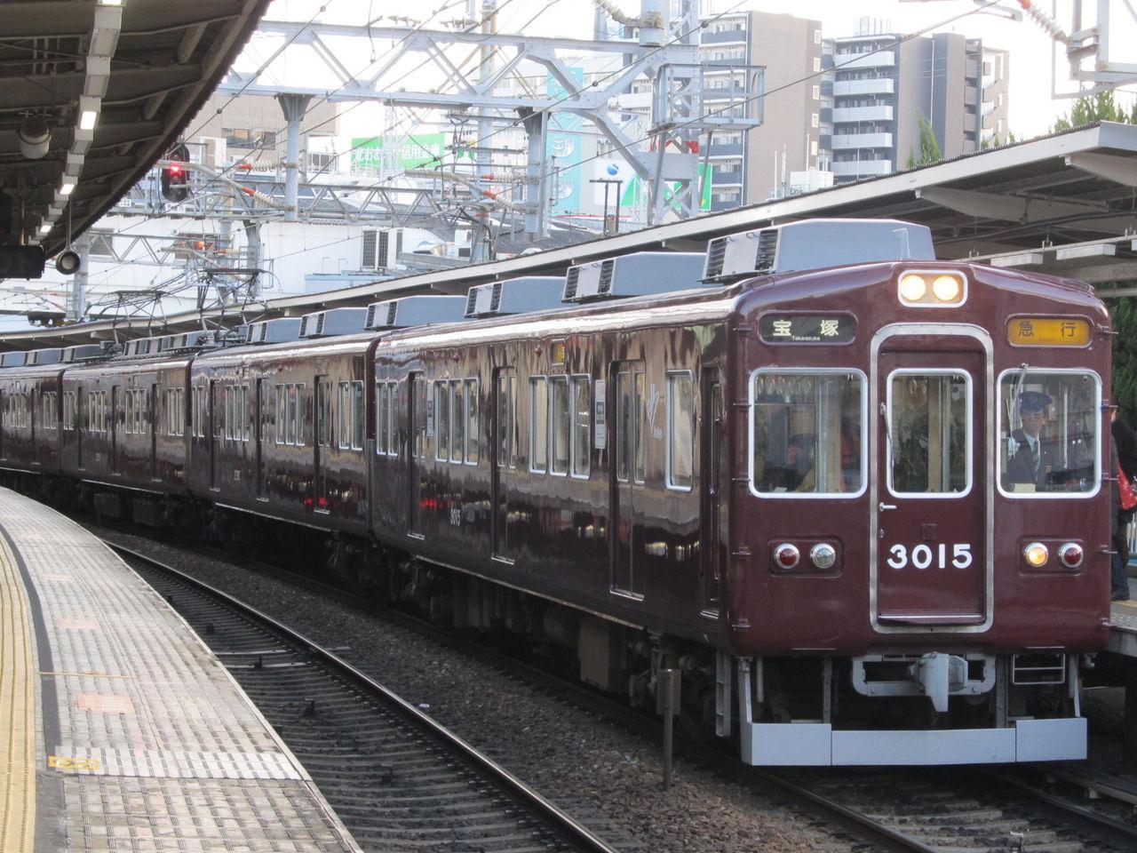 3000系・3100系(1964~)神宝線系最古参本線からは姿を消したが... 勝手に阪急神戸・