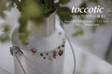 toccotic