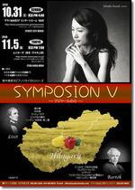 symposion_V_s