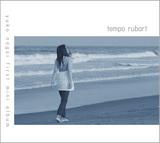 yuko CD1