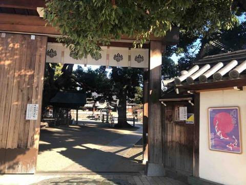大阪で有名な厄除けのお寺・あびこ観音に幸先詣に行ってきた話