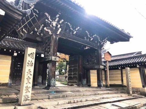 明治時代、堺は『県』だった!? 県庁跡残る本願寺堺別院