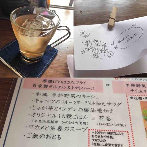 奈良の多武峰に行ってきた 桜井でランチ~談山神社到着