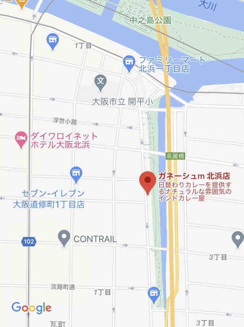 カレー激戦区・大阪 北浜の『ガネーシュm』でスパイスカレーを食べた話