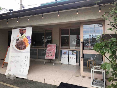 堺東・老舗デパート高島屋付近にあるフロレスタ キッチン コドモでヘルシーランチ