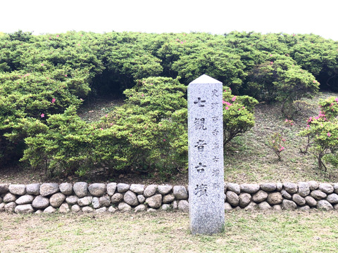 堺市にある古墳の魅力を伝え隊・第11回 七観音古墳と七観山展望台