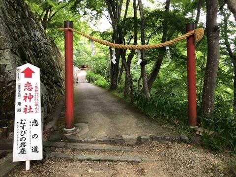 奈良の多武峰に行ってきた 談山神社のみどころ③ 縁結びにご利益のある恋神社
