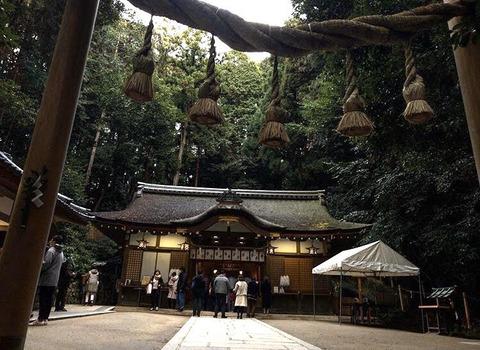 一粒万倍日に奈良県の三輪山に登った話 後編
