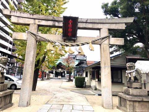 堺のお伊勢さん・神明神社は日本一低い山への登山口